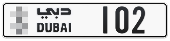 * 102 - Plate numbers for sale in Dubai