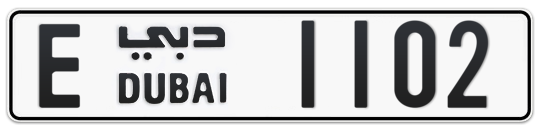 E 1102 - Plate numbers for sale in Dubai
