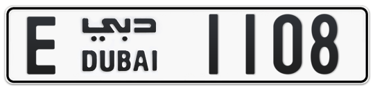 E 1108 - Plate numbers for sale in Dubai