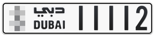 * 11112 - Plate numbers for sale in Dubai
