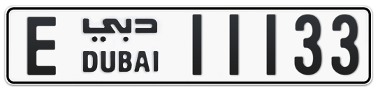 E 11133 - Plate numbers for sale in Dubai