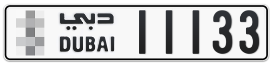 Dubai Plate number  * 11133 for sale on Numbers.ae