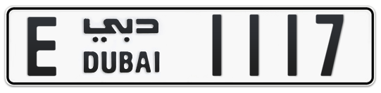E 1117 - Plate numbers for sale in Dubai