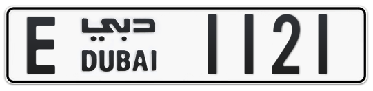 E 1121 - Plate numbers for sale in Dubai