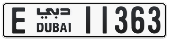 E 11363 - Plate numbers for sale in Dubai