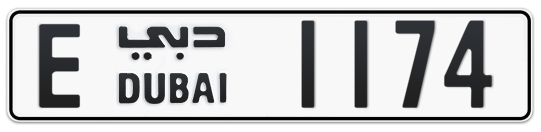 E 1174 - Plate numbers for sale in Dubai