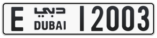 E 12003 - Plate numbers for sale in Dubai