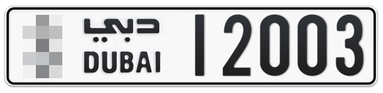 * 12003 - Plate numbers for sale in Dubai