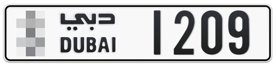 * 1209 - Plate numbers for sale in Dubai