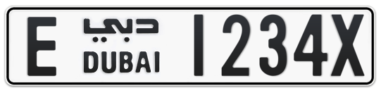 E 1234X - Plate numbers for sale in Dubai