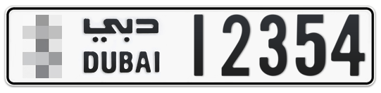 * 12354 - Plate numbers for sale in Dubai