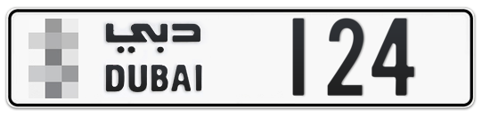 * 124 - Plate numbers for sale in Dubai