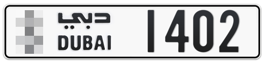 * 1402 - Plate numbers for sale in Dubai
