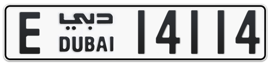 E 14114 - Plate numbers for sale in Dubai
