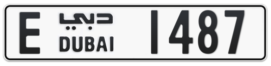 E 1487 - Plate numbers for sale in Dubai