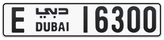E 16300 - Plate numbers for sale in Dubai