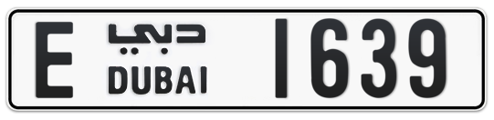 E 1639 - Plate numbers for sale in Dubai