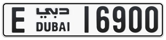 E 16900 - Plate numbers for sale in Dubai
