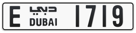 E 1719 - Plate numbers for sale in Dubai