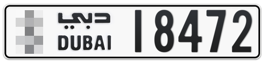 * 18472 - Plate numbers for sale in Dubai