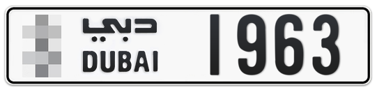 * 1963 - Plate numbers for sale in Dubai