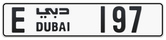 E 197 - Plate numbers for sale in Dubai