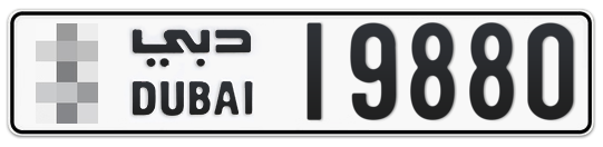 * 19880 - Plate numbers for sale in Dubai