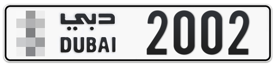 * 2002 - Plate numbers for sale in Dubai