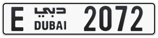 E 2072 - Plate numbers for sale in Dubai