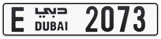 E 2073 - Plate numbers for sale in Dubai