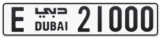 E 21000 - Plate numbers for sale in Dubai
