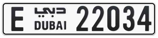 E 22034 - Plate numbers for sale in Dubai