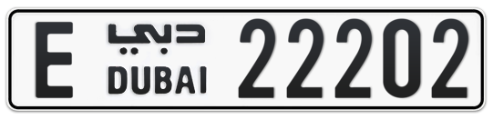 E 22202 - Plate numbers for sale in Dubai