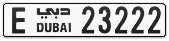 E 23222 - Plate numbers for sale in Dubai