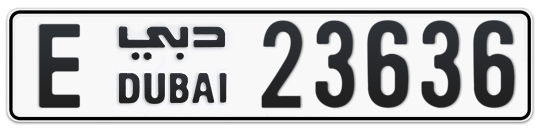 E 23636 - Plate numbers for sale in Dubai