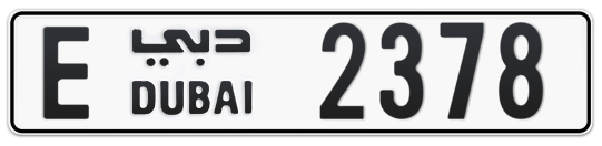 E 2378 - Plate numbers for sale in Dubai