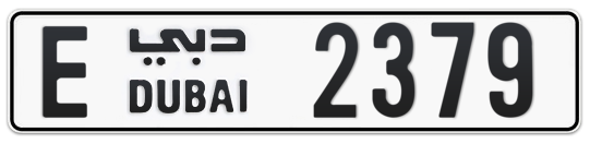 E 2379 - Plate numbers for sale in Dubai
