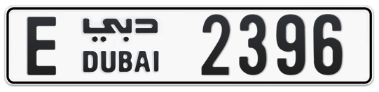 E 2396 - Plate numbers for sale in Dubai