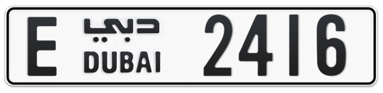 E 2416 - Plate numbers for sale in Dubai