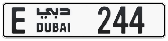 E 244 - Plate numbers for sale in Dubai