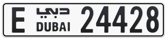E 24428 - Plate numbers for sale in Dubai
