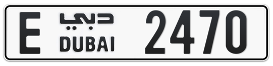 E 2470 - Plate numbers for sale in Dubai