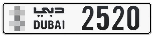 * 2520 - Plate numbers for sale in Dubai
