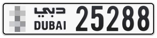 * 25288 - Plate numbers for sale in Dubai