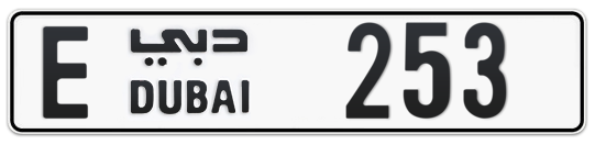 E 253 - Plate numbers for sale in Dubai