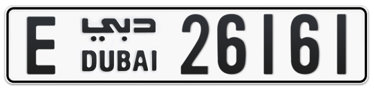 E 26161 - Plate numbers for sale in Dubai