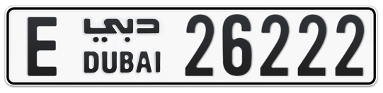 E 26222 - Plate numbers for sale in Dubai