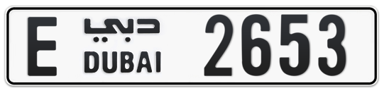 E 2653 - Plate numbers for sale in Dubai