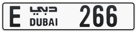 E 266 - Plate numbers for sale in Dubai