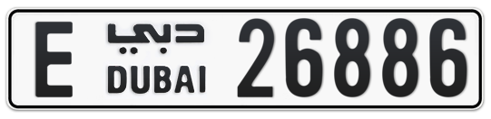 E 26886 - Plate numbers for sale in Dubai